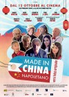 made in china napoletano poster.jpg