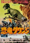 the valley of gwangi poster_0.jpg